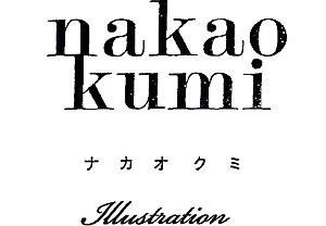 【nakaokumi】illustration